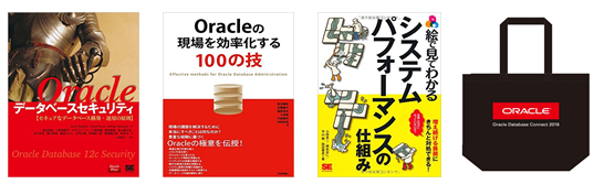 Oracle Database connect