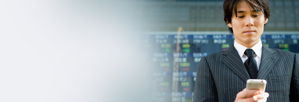 Managing Transformation in Financial Services Firms
